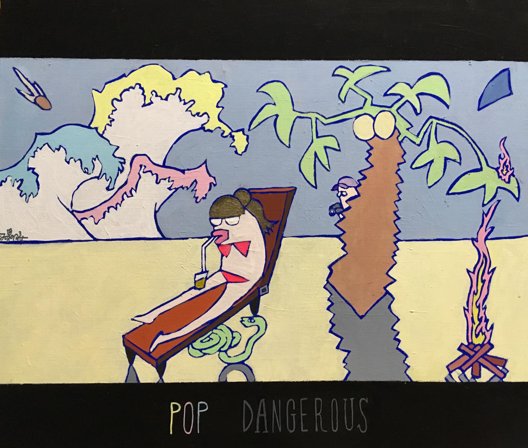 東條 新「POP dangerous」